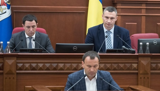 Гаряча вода для Києва: Кличко сподівається підписати