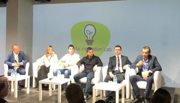 Syngenta відкрила у Києві лабораторію цифрових інновацій
