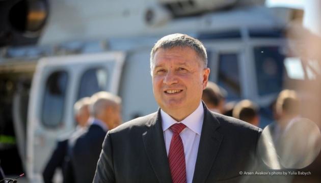 Україна стоїть перед трьома викликами в системі авіабезпеки — Аваков