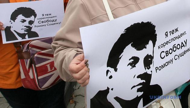 Le Représentant permanent de l'Ukraine auprès du Conseil de l'Europe exprime son soutien à Souchtchenko (vidéo)