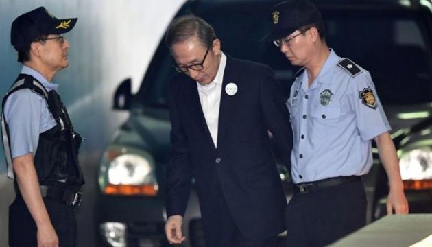 В Корее за коррупцию посадили еще одного экс-президента
