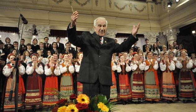 На Вінниччині відкрився обласний фестиваль вокально-хорового мистецтва