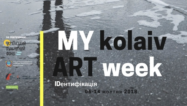 Contemporary art festival Mykolaiv Art Week kicks off today