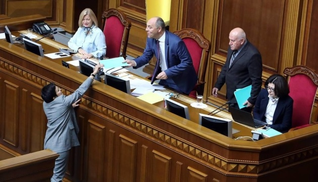 Новопризначені члени ЦВК склали присягу