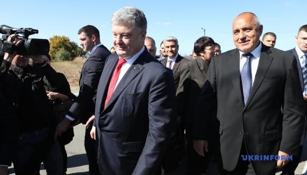 Загрози асиміляції болгар в Україні не існує - Порошенко