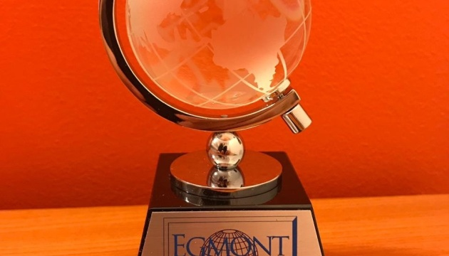 Investigación de la Supervisión Financiera Estatal de Ucrania reconocido como el mejor en el mundo – Grupo Egmont