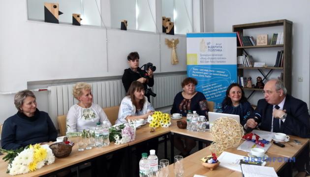 Інноваційна освіта без кордонів: для учнів та вчителів  сходу України, які постраждали від військового конфлікту (ART HUB)
