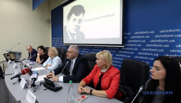 Відкриття виставки малюнків незаконно затриманого в РФ Романа Сущенка