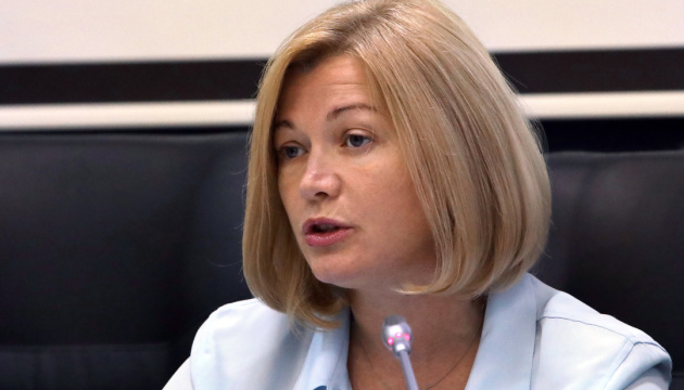 Herashchenko calls on MPs to vote for creation of Ministry for Veterans Affairs this week