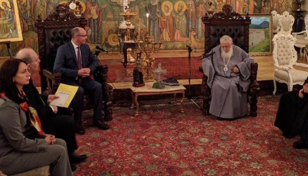 Парубій закликав патріарха Грузії підтримати Томос для України