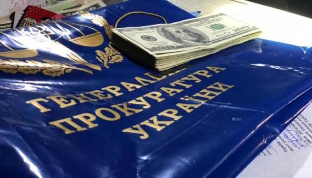 За два роки вироки отримали понад 2700 корупціонерів - ГПУ