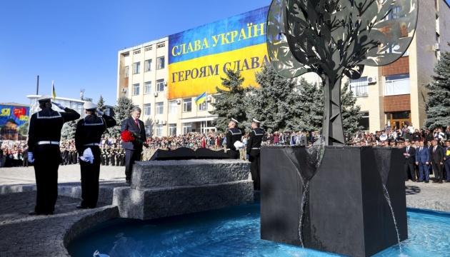 Порошенко открыл Мемориал Славы в Болграде