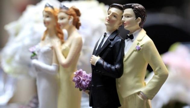 У Румунії почався референдум щодо одностатевих шлюбів