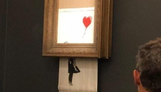"Картина Бенксі самознищилася одразу після продажу на ""Sotheby's"""