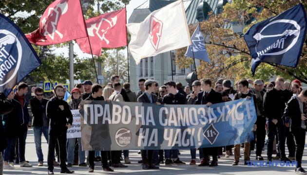 У Києві пройшов марш за право на збройний самозахист