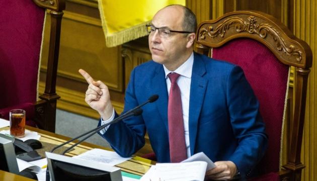 Енергохаб Литви, Польщі й України забезпечить незалежність від Росії - Парубій