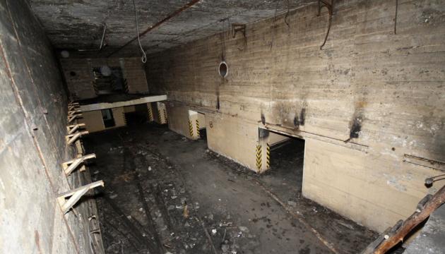 В Польше нашли остатки трех ядерных баз СССР