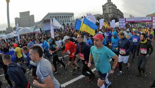 IX Міжнародний марафон стартував у Києві