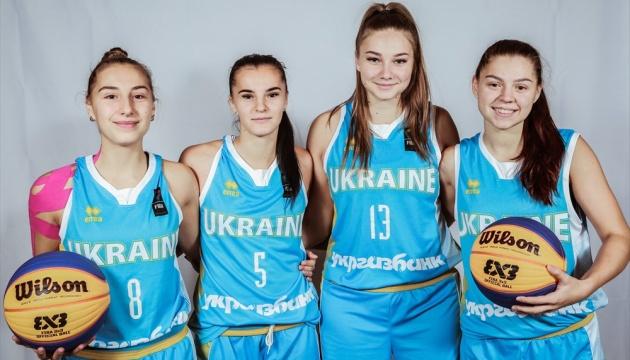Украинская женская