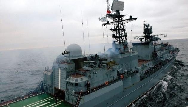 Латвия зафиксировала у границы военный корабль РФ