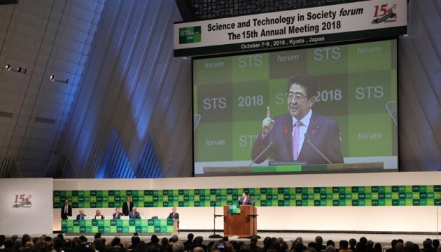В Японии открылась международная конференция по науке и технологиям