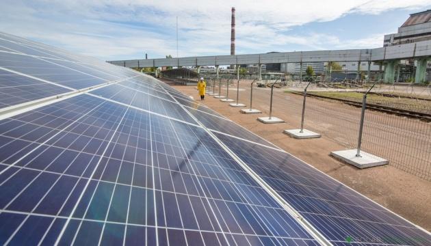 На території ЧАЕС відкрили сонячну електростанцію