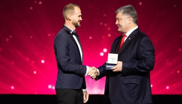 Найкращим педагогом-новатором України визнали запоріжця Олександра Жука