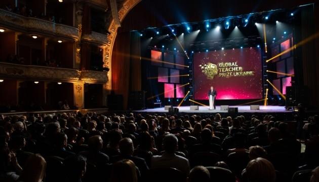 Global Teacher Prize Ukraine: Порошенко вітає найкращих учителів країни