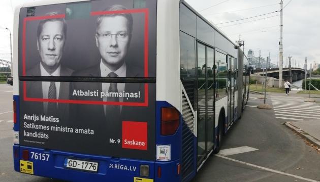 Победили ли «путинцы» на выборах в Латвии?