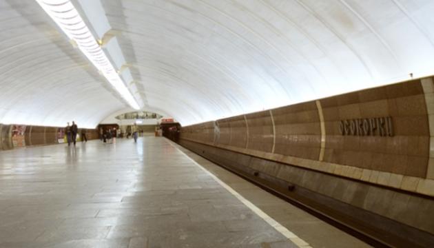 "На станции метро ""Осокорки"" создадут патриотический мурал"