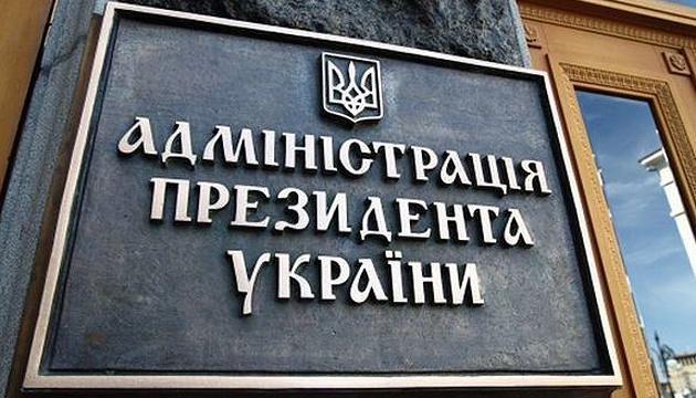 В Киеве аграрии пикетировали Администрацию Президента
