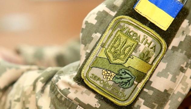 Гибель офицера в военной части под Киевом расследуют как умышленное убийство