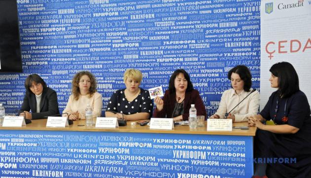 #ЯзахищаюЇї. Презентація соціальної кампанії та виставки ілюстрацій від ООН Жінки в Україні