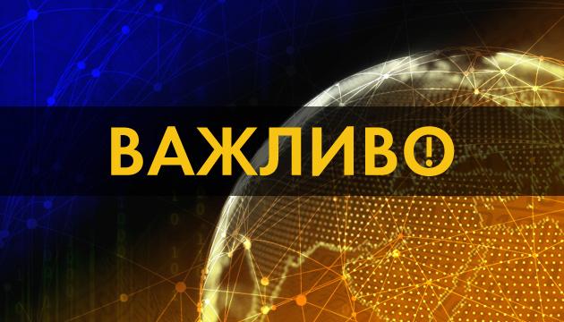 На аеродром у Москві заїхали автобуси, в яких можуть бути українці