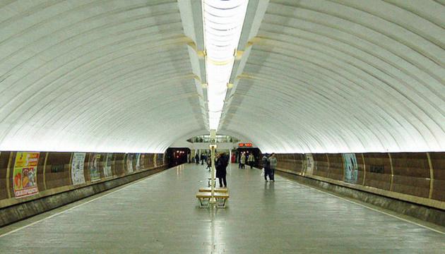 У Києві в неділю можуть обмежити роботу метро