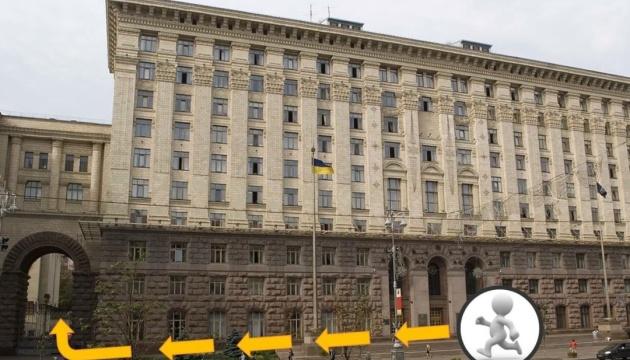 Центральний вхід до Київради закрили через ремонт