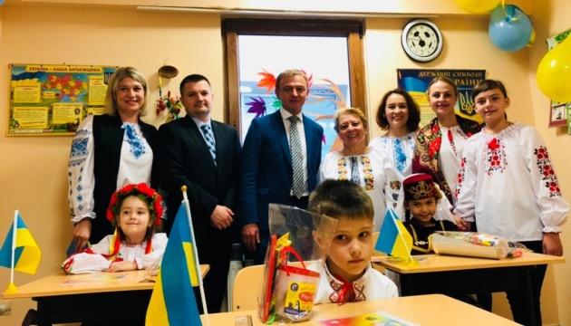 У Туреччині відкрили клас Нової української школи