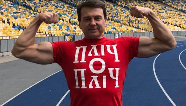 Тимофей Нагорный должен был создать партию в интересах России — СБУ