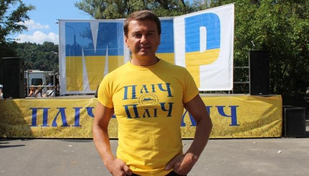 Бізнесмен Нагорний вийшов із СІЗО — адвокат