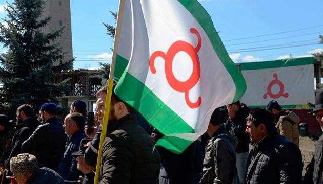 Суд в Ингушетии признал неконституционным закон о границе с Чечней