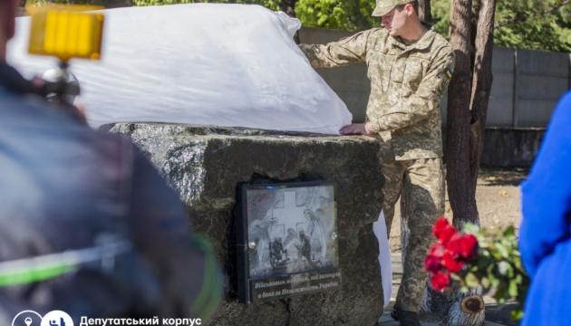 В Мариуполе открыли памятный знак погибшим военным врачам