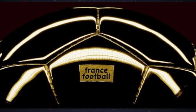 France Football назвал 30 претендентов на
