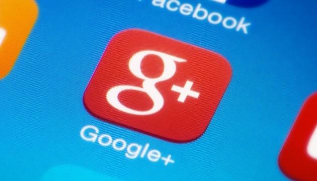 Соцмережу Google+ закриють для користувачів