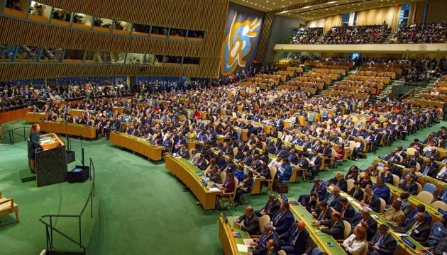Украина обвинила РФ в нарушении Конвенции ООН по морскому праву