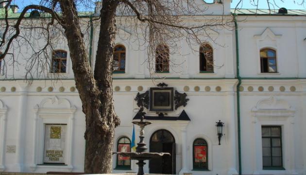 Музей книги і друкарства запрошує на фестиваль