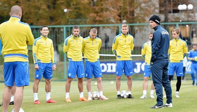 Ярмоленко пропустил первую тренировку сборной Украины по футболу