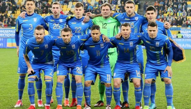 Букмекери дали прогноз на футбольний матч у Генуї Італія - Україна