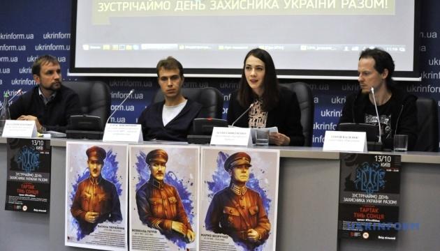 Фестиваль «Історія: UA». Зустрічаймо День захисника України разом