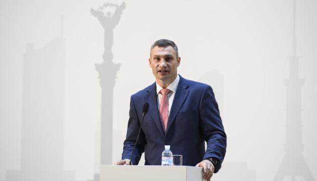 Кличко назвав головних суперників на майбутніх виборах мера Києва