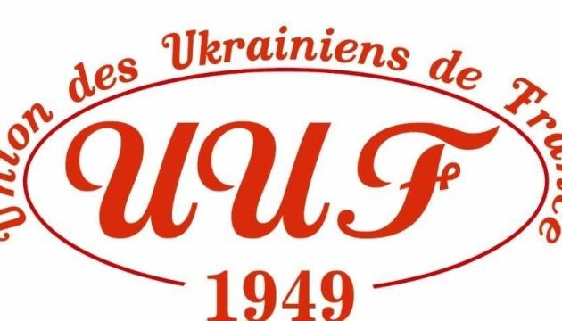 Об'єднання українців Франції відкрило сайт для діаспори
